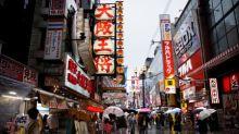 Inflação ao consumidor japonês sobe em agosto no ritmo mais fraco em 2 anos, em desafio ao BOJ