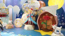 聖誕夢啟航!與小王子漫遊B612星球