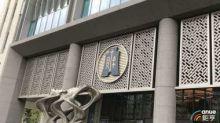 國產署下半年擬釋25案地上權招標 南部包辦12案