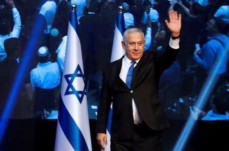 FILE PHOTO: Israeli Prime Minister Benjamin Netanyahu arrives at the Likud party headquarters in Tel Aviv
