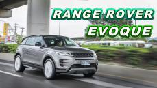輕油電加持!駕馭質感大躍進|Range Rover Evoque 新車試駕