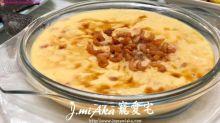 【食譜】美味易整!粉絲蝦米蒸水蛋