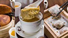 【元朗美食】抵食飲茶點心小店!花膠灌湯餃+蔗糖馬拉糕+松露蝦餃