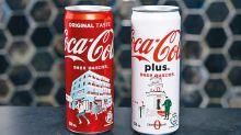 懷舊高罐可樂