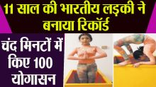 Indian girl breaks yoga world record in Dubai, completes challenge in three minutes 18 seconds