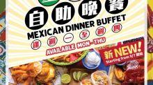 灣仔$188豪食自助餐!超過30多款選擇 海鮮大蝦+大蜆+醬烤豬仔骨 自助餐我要
