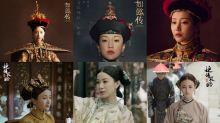 周迅、霍建華主演《如懿傳》等超過一年終於上線 正面迎擊《延禧攻略》富察皇后、令妃、嫻妃哪個更美?