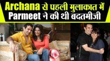 Archana Puran Singh Birthday:know unknown facts about Miss Brigenja