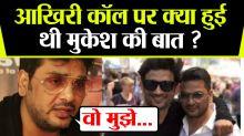 Sushant's last film Dil Bechara' director Mukesh Chhabra recalls the last call of Sushant