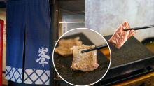 【觀塘美食】熟食中心平民日式料理?日式蛋包飯+鹽燒牛舌定食+鰻魚飯