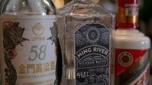 中國白酒能否衝出國際?