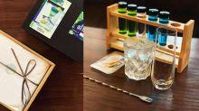 宅在家DIY雞尾酒 開箱親測創意調酒簡易Box Set