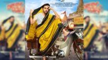 'Dream Girl' Beats 'Badhaai Ho', Is Ayushmann's Highest Earner