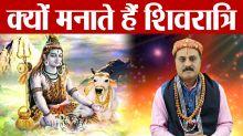 Why we celebrate Shivaratri