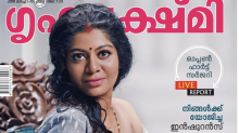 Malayalam Magazine's Cover Of A Woman Breastfeeding Is Not Obscene, Kerala High Court Rules