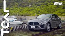 男人的大玩具 Maserati Levante TROFEO 新車試駕 - TCAR