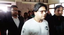 Rose Valley scam: CBI names Trinamool MPs Sudip Bandopadhyay and Tapas Pal in supplementary chargesheet