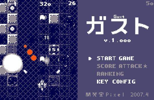 Cave Story dev's Guxt rated for 3DS, will include vertical display mode