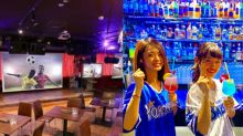 Watch the Game & Gear Up! 5 Selected Yokohama Sports Bars & Rugby Merch Shops