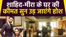 Shahid Kapoor House In Juhu | Shahid Kapoor Inside House