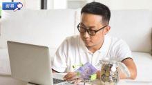 【🔍網上低息貸款】網上貸款選擇多、手續快 即時輕鬆週轉!