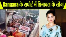 Kangana Ranaut gets support from Himachal Public; Watch Video