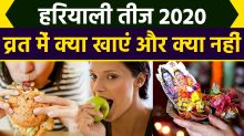 Hariyali Teej 2020: what to eat during Hariyali Teej Vrat