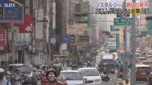 日本人旅遊唔再去南韓 改去台南?