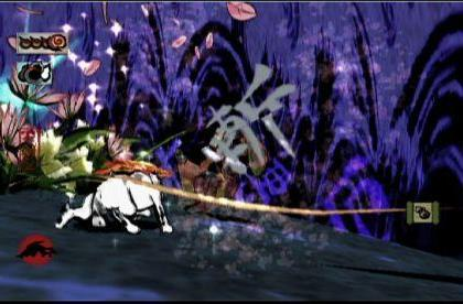 GDC08: Okami -- wider is better
