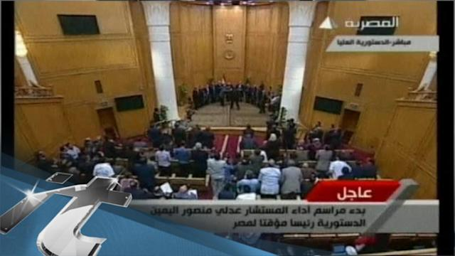 Egypt Breaking News: Egypt: ElBaradei's Appointment Put on Hold