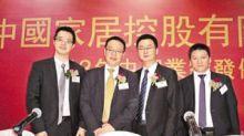 【692】中國家居發行3.65億元換股債