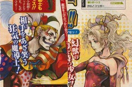 Kefka looks scarier than ever in new Dissidia art
