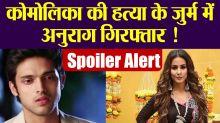 Kasautii Zindagii Kay 2: Anurag Basu to get arrested for killing Komolika | Show UPDATE