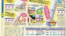 【日韓台藥妝】日本雜誌測試 冬日必備潤唇膏大檢閱 曼秀雷敦新產品最優秀