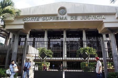 A view of The Supreme Court of Justice of El Salvador in San Salvador