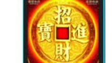 Konami's DIMENSION 49 Slot Machine Holds as No. 1 Top Indexing Cabinet – Portrait