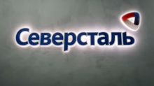Severstal to tap Russian demand for stainless steel with U.S. investment
