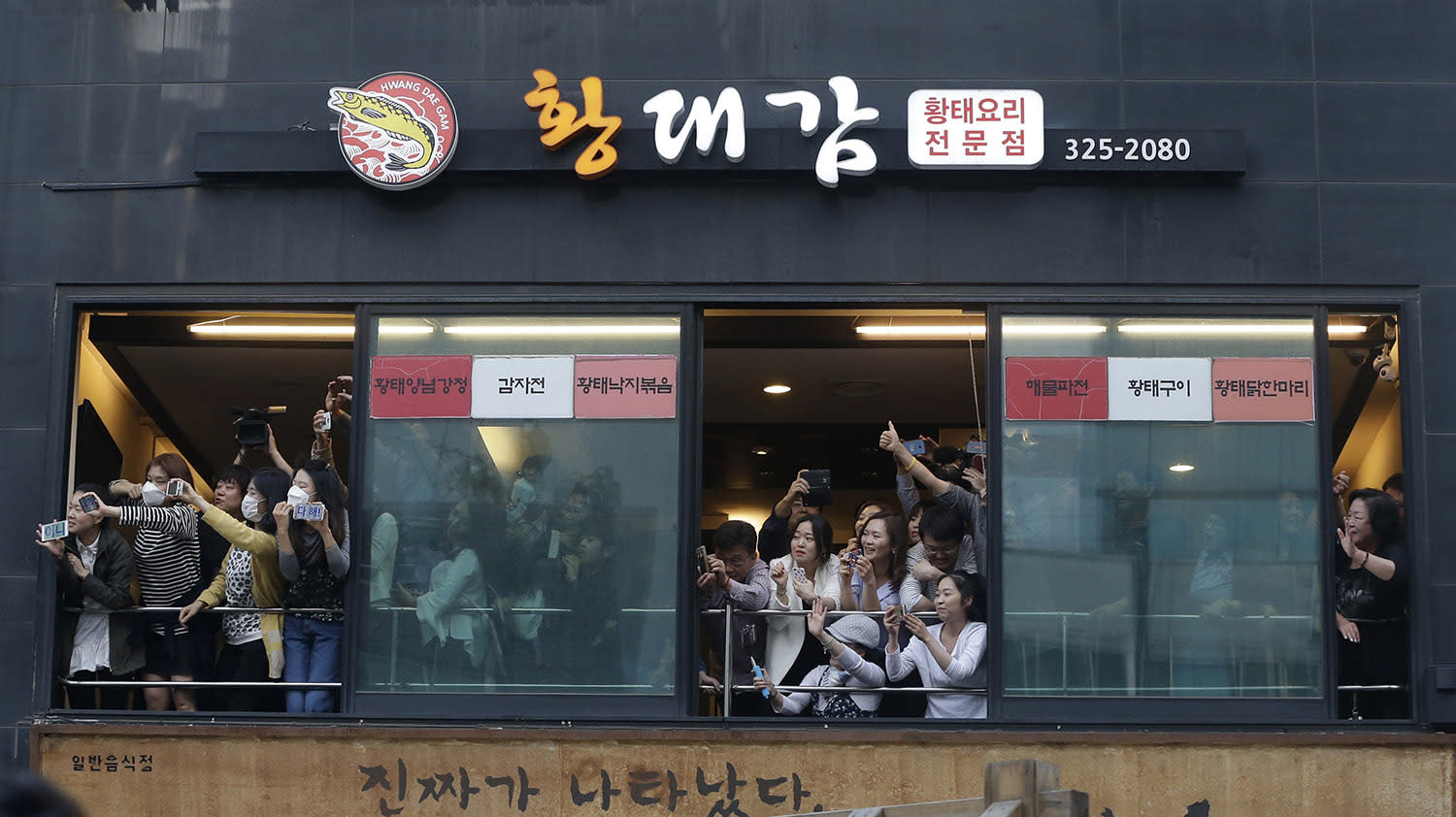 <p>Supporters at a restaurant watch South Korea's presidential candidate Moon Jae-in from the Democratic Party, during his campaign rally, in Seoul, South Korea, May 6, 2017. (Photo: Ahn Young-joon/AP) </p>