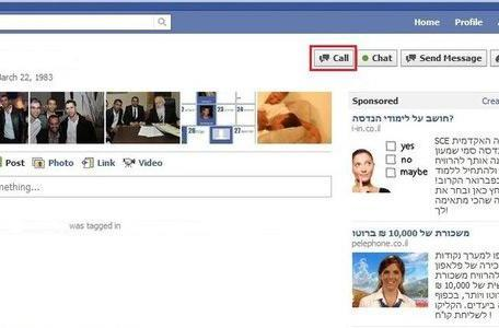 Facebook may be developing, testing VoIP calls straight through its website