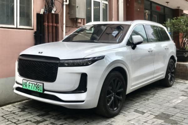 Chinese Nio  Tesla Electric Vehicle Competitor Li Auto Raises  1 1b In Us Ipo