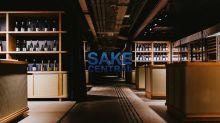 【香港】SAKE CENTRAL@PMQ