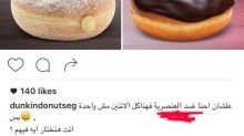 This 'racist' Dunkin' Donuts ad is dividing the Internet