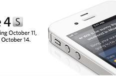 Sam's Club now taking iPhone 4S reservations