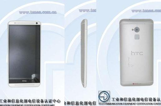 HTC One Max offers up a spec list, gains Chinese approval