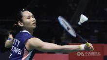 東奧羽球女單8強賽 戴資穎14:21先失一局