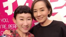 Ivana Wong excited about her first musical film