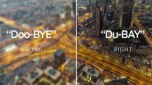原來杜拜不是這樣念 世界知名城市正確唸法