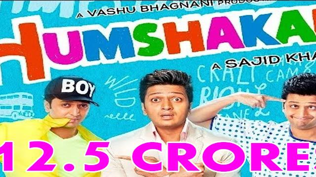 Humshakals 1st Day Collections 12.5 Crores