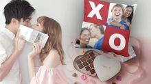 小資情侶省錢過情人節,9件DIY及平價的心思禮物推介