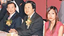 康宏案再提及蔡志明家族關係